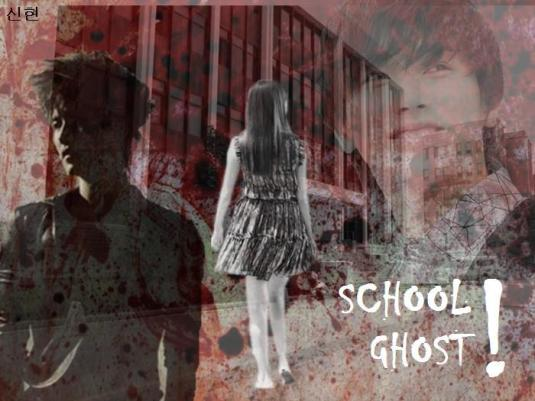 school-ghost-by-shin-hyeon