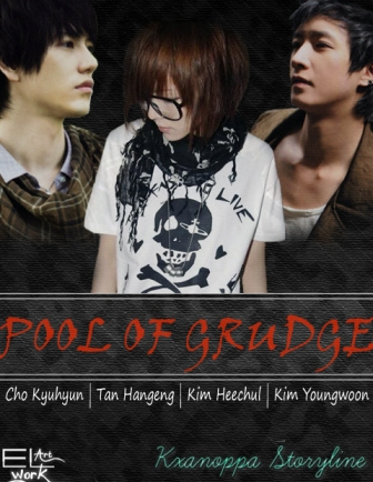 pool of grudge