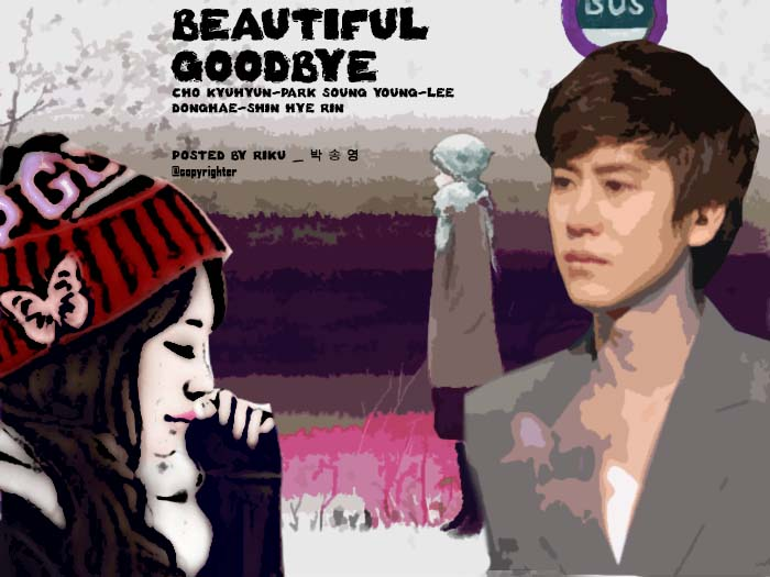 BEAUTIFUL GOODBYE (second couple)