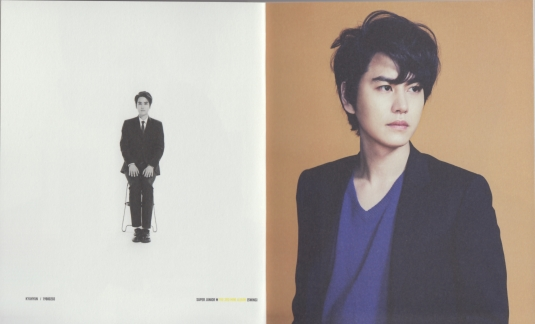 super-junior-m-swing-05